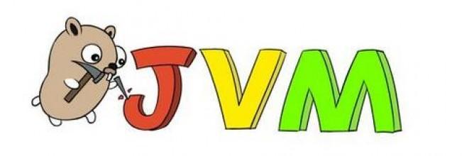 深入理解JVM—走进Java虚拟机