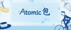 高并发编程之原子类AtomicStampedReference—源码剖析