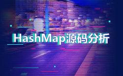HashMap是如何工作的