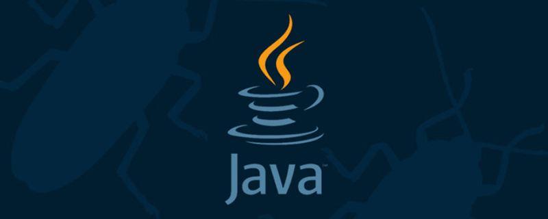 Java编程中List、Integer[]、int[]之间优雅的相互转换